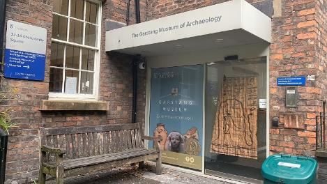 The Garstang Museum Entrance